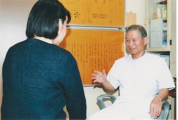 東邦ヘルスケア治療室