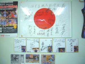 ロンドン五輪レスリング日本代表サイン