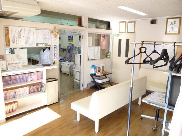 千葉治療院
